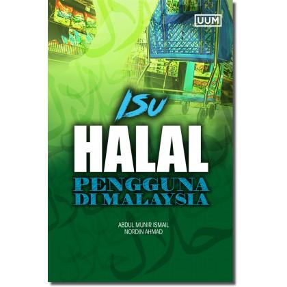 Isu Halal Pengguna di Malaysia