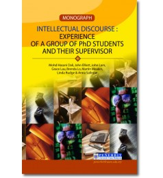 Intellectual Discourse : Experience of Group of PhD Students and Their Supervisor
