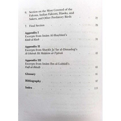 The Book of Insight into Commerce (Kitab al-Tabassur bi al-Tijarah)