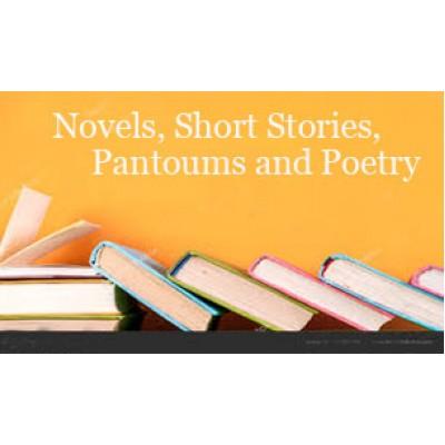 Novels, Short Stories, Pantoums & Poetry